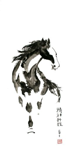 chinese horse paintings - Motion and strength Japanese Ink Painting, Sumi E Painting, Chinese Painting, Japanese Art, Chinese Brush, Chinese Art, Art Asiatique, Tinta China, Horse Drawings