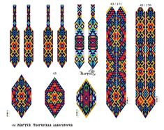 VK is the largest European social network with more than 100 million active users. Native American Clothing, Native American Beading, Bead Loom Patterns, Beading Patterns, Beads And Wire, Loom Beading, Seed Beads, Beaded Jewelry, Jewelery