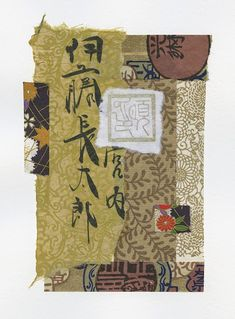 Even though it was really hot today in southern California, my collage for week 42 uses some autumn colors of browns and gold. The Japanese...