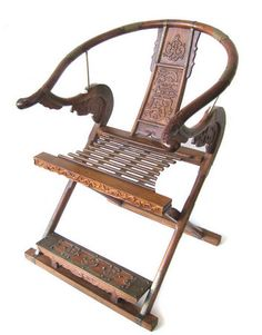 Chinese Horse Shoe Folding Chair.