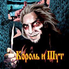 Русский Рок - онлайн радио в хорошем качестве
