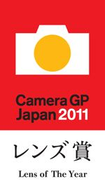 Camera GP Japan 2011: Lens of the Year for Tamron 18-270mm Di II VC PZD 15X all-in-one zoom lens Zoom Lens, Tech Logos, Chart, Japan, School, Lenses, Awards, Style, Swag