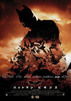 クリスチャン・ベールを主演に迎え、バットマン誕生の伝説を描くエンターテインメント超大作。監督は『インソムニア』のクリストファー・ノーラン。