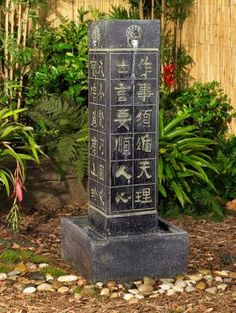 1000 images about outdoor water features on pinterest for Water feature feng shui