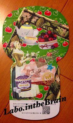 フォルムカードにコラージュ【Apple】 by:Yukiko #コラージュ