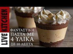 Φανταστική Παστούλα με 4 Υλικά σε 10 λεπτά - 4 Ingredients Caramel Mousse Trifle Amazing recipe #2 - YouTube Caramel Mousse, Greek Sweets, Trifle, 4 Ingredients, Cheesecake, Good Food, Pudding, Amazing, Desserts