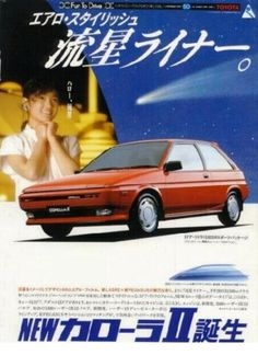 Obtain excellent suggestions on cars. They are accessible for you on our web site. Auto Retro, Retro Cars, Classic Japanese Cars, Classic Cars, Japan Motors, Kei Car, Car Brochure, Old School Cars, Lexus Cars