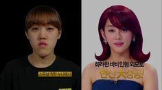 Let Me In Korean Plastic Surgery TV Show