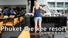 Phuet the kee resort review 푸켓 더키 리조트