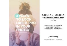 3 Now you can get my social media graphics in a set that is consistent across Pinterest, Instagram, Twitter and Facebook in just one set! Use to market and brand your own social media for your blog. Use these for social sharing your blog posts. Social Media Templates Set 05 by Holly McCaig Creative on @creativemarket #aff