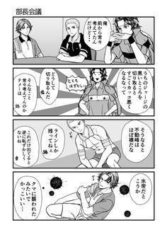 The Prince Of Tennis, Geek Stuff, Manga, Comics, Illustration, Anime, Cards, Geek Things, Manga Anime