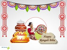 Happy Rongali ‪#‎Bihu‬. Happy Pohela ‪#‎Boishakh‬ Background Decoration, Morning Quotes, Special Day, Festivals, Arts And Crafts, Wallpaper, Birthday, Happy, Pictures