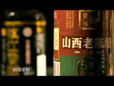 A bite of China, Episode 06, Harmonious of flavours, HD