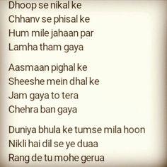 #Gerua #Srk #song #Shah Rukh Khan #shah #khan #Bollywood #movies #romance #King