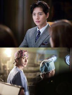 """Doctor Stranger"" released character stills of actor Park Hae Jin"