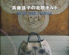 Yoko Saito Small Quilt Japanese Craft Book от PinkNelie на Etsy