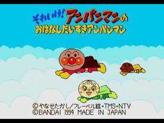 [PICO] アンパンマンのマーチ♪ アンパンマンのおはなしだいすきアンパンマン Japanese Kids TV Animation (SEG...