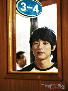 Drama Special - Do You Know Tae-Kwon-Do? (Korean Drama - 2012) - 드라마 스페셜 - 태권,도를 아십니까 @ HanCinema :: The Korean Movie and Drama Database