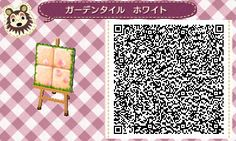 New Leaf QR Paths Only | Source More Cherry Blossoms ready for the season!