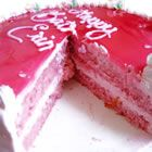Guava cake recipe...so easy and super yummy! Always tons of compliments when I make this :)