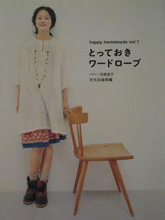 Happy Homemade vol 1