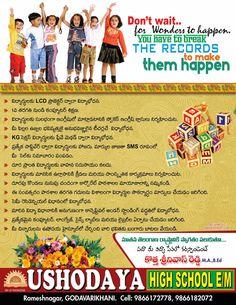 NaveenGFX.com: Ushodaya brochure design