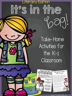 It's in the Bag! {Literacy Edition}!  Great take-home bags for kindergarten and first grade!