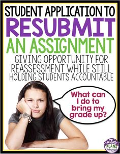 Blog Post: Student Application To Resubmit an Assignment