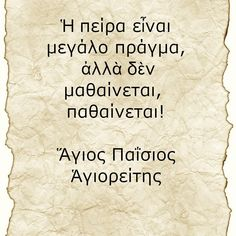 Funny Phrases, Funny Quotes, Orthodox Christianity, Slogan, Positive Quotes, Wisdom, Positivity, Faith, Inspiration