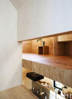 Ant-House, une maison minimaliste japonaise - Manufacture créative Aether Concept