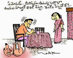 తెలుగు ఫన్నీ SMS-Telugu Funny Sms Cartoon Jokes, Funny Cartoons, Funny Jokes, Sms Jokes, Comedy Jokes, Funny Sms Messages, Nenu Local, Telugu Jokes, Jokes Images