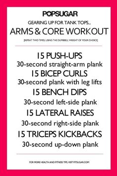 Printable Workouts Latest News, Photos and Videos | POPSUGAR Fitness Page 2
