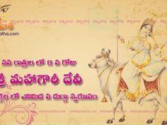 Sri Maha gauri Devi day of Navaratri, Maa Mahagauri Hanuman Chalisa, Lord Balaji, Hindu Mantras, Telugu, Names, Day, Festivals, English, Kids