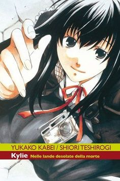Shoujo, Kylie, Anime, Art, Art Background, Kunst, Cartoon Movies, Anime Music, Performing Arts