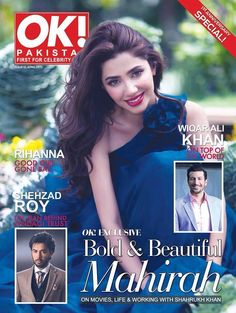 Mahira Khan for OK! Pakistan Magazine  She is looking stunning