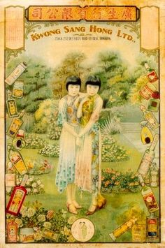 """1932 poster advertising the """"Two Girls Brand"""" for the Kwong Sang Hong company.  Artist: Kwan, Wai-nung"""