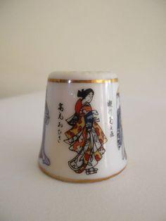 JAPANESE LADIES - Rozan, Japan - China Thimble & TCC Documentation | eBay