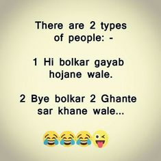 Quotes Best Friend Jokes 46 Ideas For 2019 Funny School Jokes, Very Funny Jokes, Really Funny Memes, Funny Texts, Quotes About Attitude, Attitude Status, School Life Quotes, Best Friends Funny, Best Friend Jokes