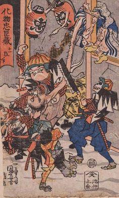 <化物忠臣蔵 十一段ノ下 :  BAKEMONO CHUSHINGURA>  THE MONSTER'S CHUSHINGURA  KUNIYOSHI UTAGAWA  1798-1861  Last of Edo Period