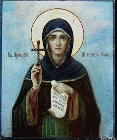 Παναγία Ιεροσολυμίτισσα : Αγία Αναστασία η Ρωμαία: «Εγώ ξύλινους και πέτρινο...