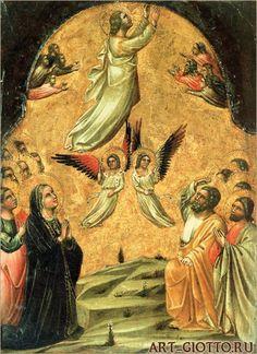 Вознесение Христа. Гварьенто д'Арпо.  Гварьенто д'Арпо (работал между 1338 и 1380 гг.) Ок. 1344. Панель. 28 x 21 см. Собрание Витторио Чини, Венеция.