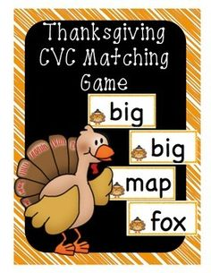 Thanksgiving CVC word matching game with worksheet. Great for centers.   It correlates with Reading Street since we have only practice medial sounds:a, i and o.
