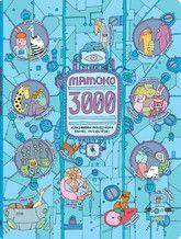 Fajna książka (od cioci Asi) Niece And Nephew, Books To Buy, Some Ideas, Childrens Books, Kids Room, Comics, Illustration, Maya, Infographic