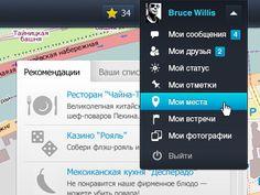 Dribbble - Social Network UI elements by Anton Tyulenev Menu List, Ui Web, Ui Elements, Anton, User Interface, Mobile App, Pattern Design, Calendar, Web Design