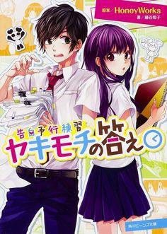 Mochizuki and Akari
