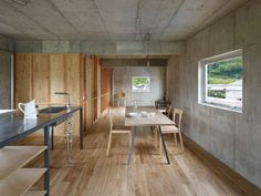 House in Yagi in Hiroshima, Japan, by Suppose Design Office
