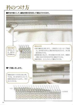 Книга по машинному вязанию.: elena_vea — ЖЖ Knitting, Tricot, Cast On Knitting, Stricken, Crocheting, Knits, Yarns, Stitches