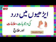 Health benefits of cloves - clove health benefits - Health care tips - YouTube