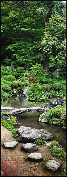 In case you are interested in the way to create a Japanese garden, it can readily be carried out in your backyard. A Japanese garden isn't an exercise... #japanesegardening