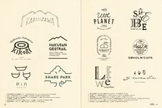 Third Wave Design: Cool Coffee-inspired Designs for an Easygoing, Natural Lifestyle Typo Logo, Logo Sign, Logo Branding, Typography Alphabet, Typography Design, Lettering, Typographie Logo, Logo Samples, Cafe Logo